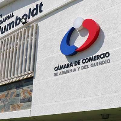 Sede La Campiña: El nuevo espacio para la comunidad educativa de la Universidadvon Humboldt